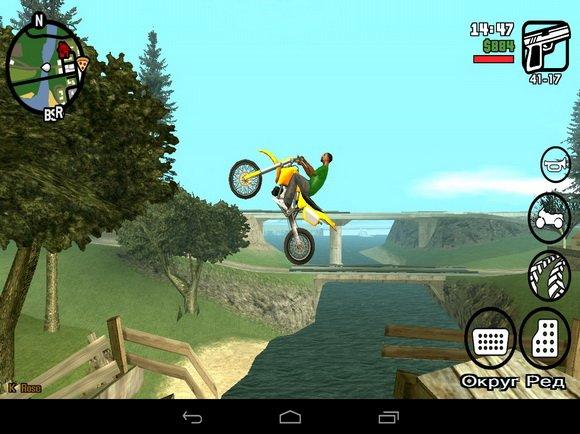 Взломанный GTA San Andreas для android.