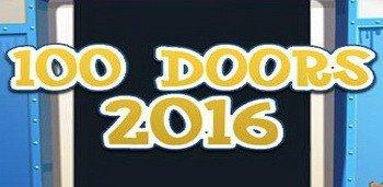 100 Doors - откройте всё-таки двери
