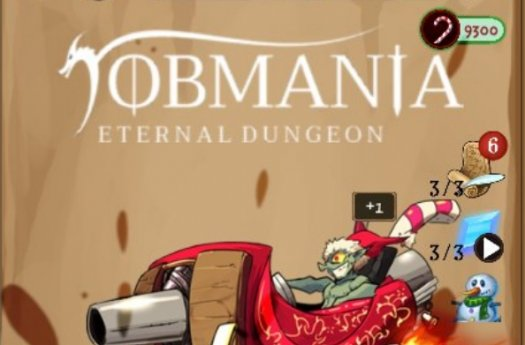 Jobmania - Eternal Dungeon